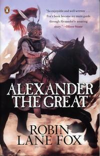 Alexander The Great - Robin Lane Fox
